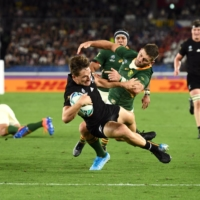 All Blacks and Springboks prepare to meet for 100th time