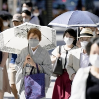 COVID-19 tracker: Tokyo reports 537 new cases, down from 1,052 a week before