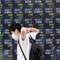 The 225-issue Nikkei average dropped 200.31 points, or 0.67%, on Wednesday, finishing at 29,639.40. | REUTERS