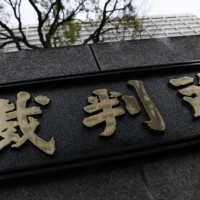Tokyo High Court handed down a ruling Wednesday in which it found the deportation of two foreign nationals to have been unconstitutional, in what is believed to have been the first such ruling by a Japanese court. | KYODO