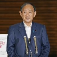 Japan to donate 30 million additional COVID-19 vaccine doses