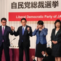 LDP leadership race highly likely to go to runoff