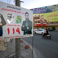 Campaign posters in Baghdad earlier this month | AFP-JIJI