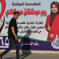 Although Iraq's parliamentary polls are set to be held on Oct. 10, there is little popular hope for major change through the ballot box and widespread disillusionment about a political caste widely seen as inept and corrupt. | AFP-JIJI
