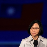 Taiwan's trade deal application sets up showdown with China