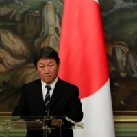 Japan opposes Russia's plan for tariff-free zone on disputed isles