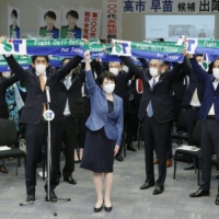 Former internal affairs minister Sanae Takaichi at a kick-off ceremony for her campaign in Tokyo on Sept. 17.   KYODO