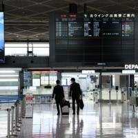 Narita Airport in February. Relaxed quarantine rules will only apply to people who have received one of the three COVID-19 shots that are authorized by the Japanese government: Pfizer-BioNTech, Moderna and AstraZeneca