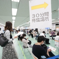 Japan to lower minimum vaccination age to 16 at state-run facilities