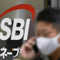 SBI Holdings Inc. said it will extend its unsolicited tender offer for Shinsei Bank if the bank meets conditions such as holding an extraordinary shareholders' meeting by Nov. 17. | KYODO