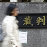 Lawsuit filed in Tokyo over online map of bankrupt individuals