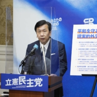 Constitutional Democratic Party of Japan leader Yukio Edano speaks at a news conference in Tokyo on Friday.    KYODO