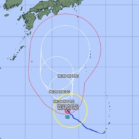 The Meteorological Agency's forecast for Typhoon Mindulle. The wider area further north indicates the storm's uncertain path.   METEOROLOGICAL AGENCY