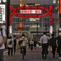 The Kabukicho entertainment district in Tokyo on June 28 | KYODO