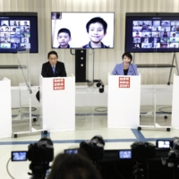 From left: Taro Kono, Fumio Kishida, Sanae Takaichi and Seiko Noda take part in an online meeting with citizens at the Liberal Democratic Party headquarters in Tokyo on Saturday. | KYODO