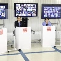 Three PM hopefuls call for Japan to continue with nuclear fuel recycle program