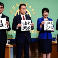 Who the opposition wants to win the LDP presidential race