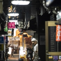 An alley lined with restaurants in Tokyo on Friday | AFP-JIJI