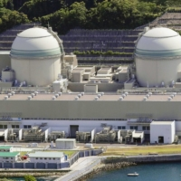 Kansai Electric yet to regain trust two years after gifts scandal