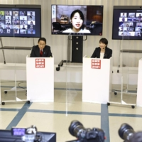 Four candidates running in the Liberal Democratic Party's presidential election speak during an online debate held in Tokyo on Sunday. | KYODO
