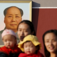 China says will clamp down on abortions for 'nonmedical purposes'