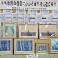 Two men arrested over unauthorized copying of Japanese-style artwork
