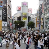 COVID-19 tracker: Daily cases in Tokyo fall below 200 for first time in six months