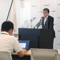 Japan's digital minister treated to expensive meals by NTT