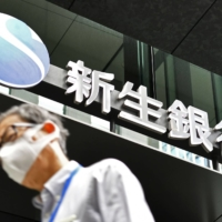 Shinsei Bank rejects SBI's one-month tender offer extension