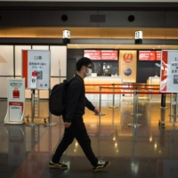 Haneda Airport in October 2020. The planned change to Japan's quarantine policy will apply to those who present proof they have been fully vaccinated against COVID-19 and are able to observe the shorter quarantine period at home or at an accommodation of their choosing.