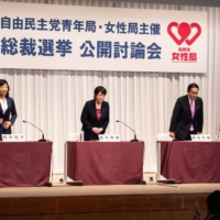 Candidates for the ruling Liberal Democratic Party's presidential election attend a debate in Tokyo on Sept. 20.   POOL / VIA AFP-JIJI
