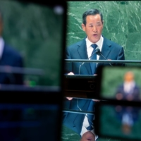 North Korean Ambassador to the United Nations Kim Song speaks during the U.N. General Assembly via livestream in New York on Monday. | BLOOMBERG