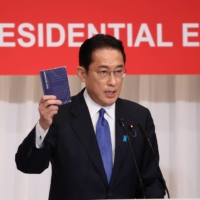 Former Foreign Minister Fumio Kishida delivers a campaign speech in Tokyo on Sept. 17. | POOL / VIA REUTERS