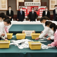 Associates and members of the ruling Liberal Democratic Party count rank-and-file members' votes in the LDP presidential election in the city of Hiroshima on Wednesday morning.   KYODO