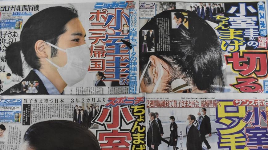 Kei Komuro's ponytail caused a media frenzy in Japan — leaving some to ask why