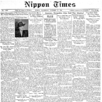 1946   THE JAPAN TIMES