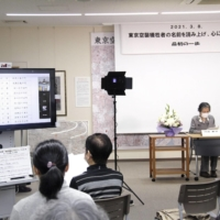 A memorial ceremony is held at the Center for the Tokyo Raids and War Damage in Tokyo's Koto Ward on March 8, to commemorate the dead from the bombing of the capital during World War II.   KYODO