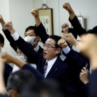 Fumio Kishida has been out of the Cabinet since 2017, meaning that a newer class of bureaucrats has risen among the ranks. The new LDP president will have to form new relationships with the government officials who will be tasked with implementing his policies and decisions.   REUTERS