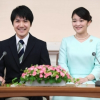 Princess Mako and her boyfriend, Kei Komuro, at a news conference in 2017 | KYODO