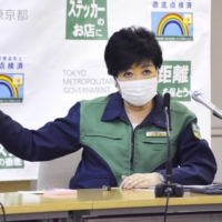 Some people wonder if Tokyo Gov. Yuriko Koike might move to support the newly launched political party First no Kai. | KYODO