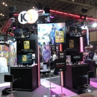 Gaming companies displayed some of their titles during the Tokyo Game Show at Makuhari Messe in Chiba Prefecture over the weekend.   JASON COSKREY