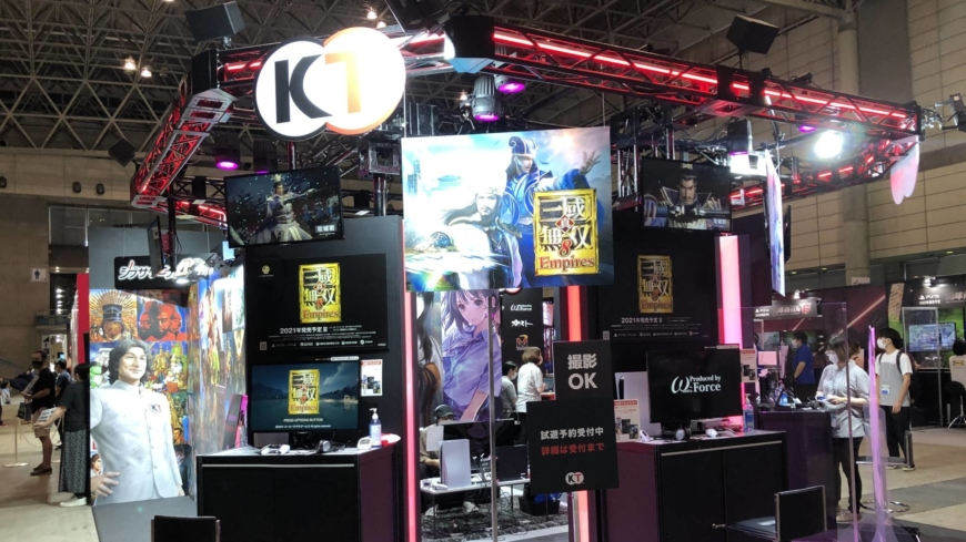 Tokyo Game Show returns with hybrid, scaled-down event