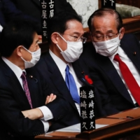 Prime Minister Fumio Kishida has used his Cabinet postings to reward allies, placate or punish adversaries, and satisfy intraparty deals.   REUTERS