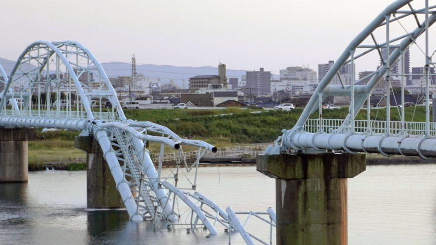 60,000 homes in west Japan city face water outage after pipe collapse