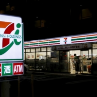 According to a July report from the Japan Franchise Association, the total number of convenience stores in Japan currently stands at 55,931, an increase of more than 10,000 outlets from a decade ago. | REUTERS