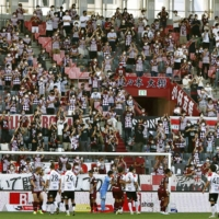 The maximum capacity at J. League games has been lifted to 10,000 following the lifting of Japan's state of emergency last week. | KYODO