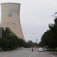 China Energy Coal-Fired Power Plant in Shenyang, Liaoning Province, China    REUTERS