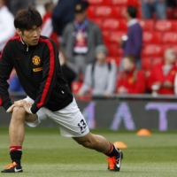 Retired Manchester United legend Park Ji-sung has asked the club's supporters to stop singing a song in his honor with lyrics that include an offensive reference to Koreans.   REUTERS