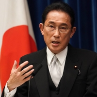 Prime Minister Fumio Kishida speaks at a news conference at the Prime Minister's Office in Tokyo on Monday. | BLOOMBERG