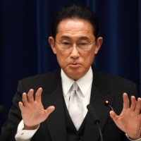 Prime Minister Fumio Kishida speaks during a news conference at the Prime Minister's Office in Tokyo on Monday. | BLOOMBERG